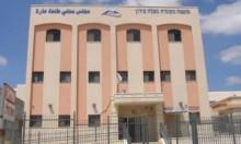طلعة عارة: إضراب في المدارس الثانوية والإعدادية