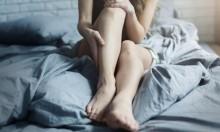 دراسة: هناك علاقة بين تململ القدمين والتفكير بالانتحار