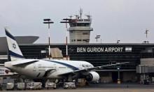 """تغيير مسار الرحلات في مطار اللد في ظل """"الأوضاع الأمنية"""""""