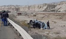 3 قتلى و3 مصابين في حادث طرق قرب البحر الميت