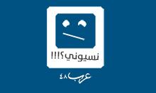 """""""العليا"""" الإسرائيلية تقضي بإطلاق سراح لارا القاسم وعدم طردها"""