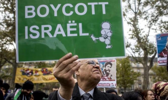 مشروع قانون: السجن 7 سنوات على نشطاء مقاطعة إسرائيل