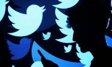 """""""تويتر"""" توقف عمل الذباب الإلكتروني السعودي"""