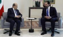 بوادر حلحلة عقد تشكيل الحكومة اللبنانيّة