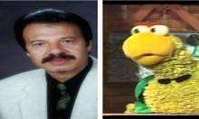 """وفاة الفنّان السّوري صاحب صوت الطائر """"ملسون"""" توفيق العشا"""