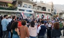 مجدل شمس: العشرات يتظاهرون رفضًا للانتخابات البلدية