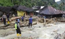 إندونيسيا: زلزال بقوة 5.7 درجات يضرب البلاد