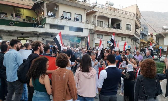 مجدل شمس: تظاهرة رفضًا للانتخابات البلدية