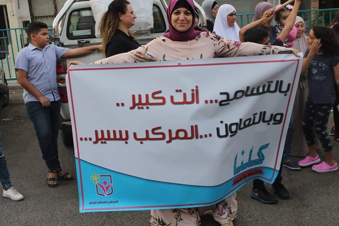 تظاهرة نسائية في طرعان تدعو للتسامح ونبذ العنف