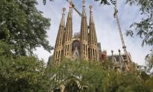 بعد 130 عامًا من المفاوضات والبناء: ترخيص مبنى كاتدرائية برشلونة