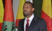 """""""رايتس ووتش"""": الرئيس الإثيوبي يمشي على خطى سابقه"""
