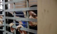 حمدونة: إدارة السجون تصعد خطواتها التعسفية ضد الأسيرات