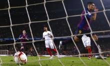 برشلونة يدك شباك إشبيلية برباعية مقابل هدفين