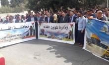 تظاهرة داعمة لمحافظ القدس والاحتلال يحوله لمحكمة الصلح