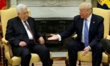 """إسرائيل تخشى اعتراف """"صفقة القرن"""" بالقدس عاصمة لفلسطين أيضا"""