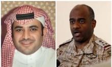 قرابين بن سلمان: من هما سعود القحطاني وأحمد عسيري؟