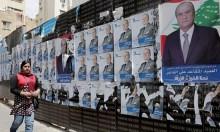 #نبض_الشبكة: اللبنانيون يعرضون مطالبهم لتحسين بلادهم
