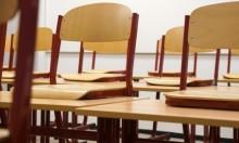 طلعة عارة: الإضراب في المدارس الثانوية والإعدادية يتواصل
