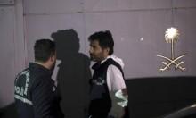 """سي إن إن"": متعاون تركي تسلّم جثة خاشقجي"