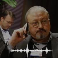 خاشقجي بتسجيل صوتي: رؤية بن سلمان للأسرة المالكة  والتطبيع مع إسرائيل