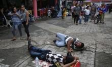 آلاف اللاجئين من هندورس عالقون في جنوب المكسيك