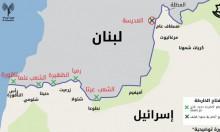 الجيش إسرائيل: رصد نقاط مراقبة لحزب الله قرب المناطق الحدودية
