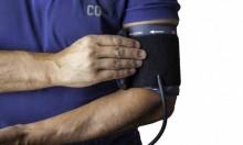 تجنّبوا أمراض اللثة للحد من ضغط الدم المرتفع
