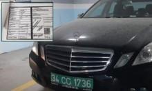 قضية خاشقجي: العثور على سيارة للقنصلية السعودية في مرآب باسطنبول