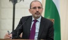 وزير الخارجية الأردني: إسرائيل لم تطلب التشاور بشأن الغمر والباقورة