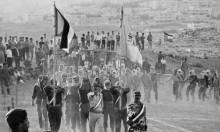 الدولة ثنائية القومية في فلسطين.. واقع الحال والمحال