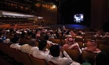 """على خلفية مقتل خاشقجي: """"سينما فيو العالمية"""" تُعلِّق مشاريعها بالسعودية"""