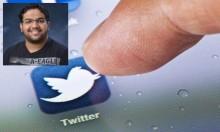 """من هو علي آل زبارة الجاسوس الذي جنّدته السعودية في """"تويتر""""؟"""