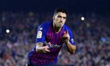 سواريز يغيب عن تدريب برشلونة