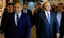 العراق: عبد المهدي يُقدِّم تشكيلته الوزارية للبرلمان الأربعاء