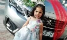 الخليل: مصرع طفلة إثر سقوطها من شرفة منزلها
