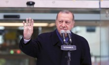 مباشر: خطاب إردوغان حول مقتل خاشقجي