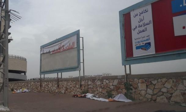 القائمة الأهلية: من قام بتمزيق لافتتنا لا يفقه حاجة الناصرة للحوار
