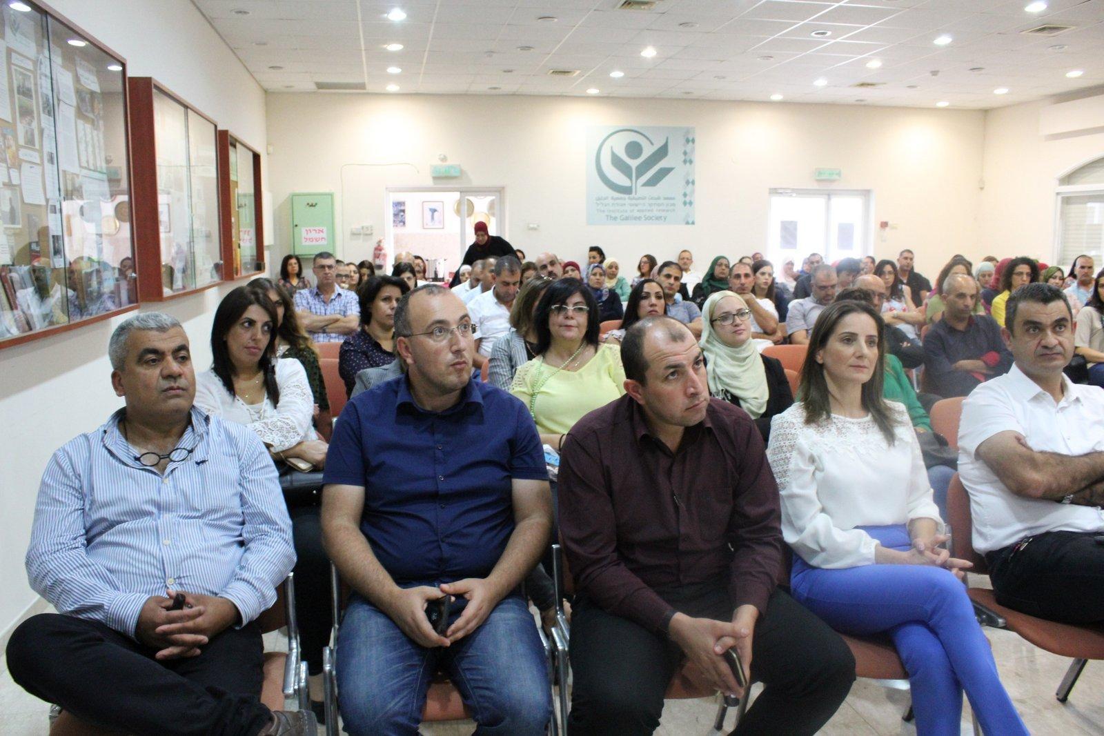 جمعية الجليل تستضيف معلمي العلوم في المدارس الإعدادية