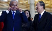 نتنياهو: الابتكارات الإسرائيلية ستفتح أبواب العالم العربي أمامنا