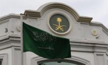 المدعي السعودي: تسلمنا معلومات تشير إلى تعمد قتل خاشقجي