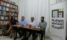 جمعية الثقافة العربية تبحث مكانة الثقافة ببرامج الانتخابات المحلية