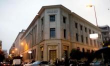 مصر: الدين العام مستمر بالارتفاع