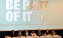 """مهرجان بيروت للأفلام الوثائقية ينطلق بعنوان """"الغد"""""""