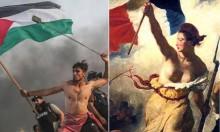 """""""الحرية تقود الشعوب"""": تجدد أيقونات الثورة بالوجه الفلسطيني"""