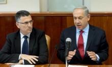 كيف تتأثر الخارطة السياسية الإسرائيلية إذا قاد ساعر الليكود؟
