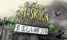 """بيروت: مهرجان """"مسكون"""" لأفلام الرعب والإثارة"""