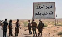 سورية: مقتل 7 مدنيين في قصف للتحالف على مسجد بدير الزور