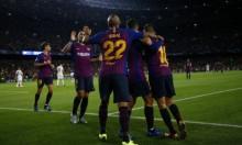 رغم غياب ميسي: برشلونة يتخطى إنتر ميلان