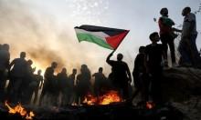 دوي صافرات الإنذار في محيط غزة