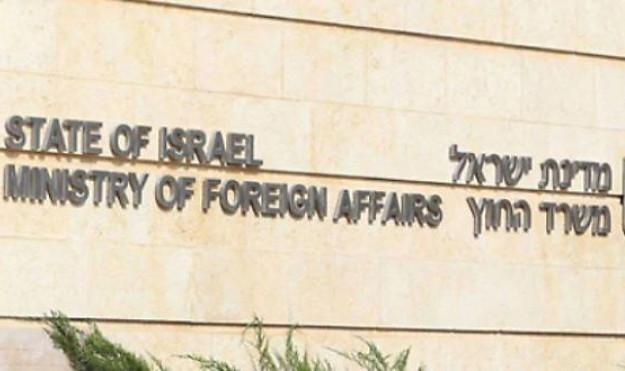 إسرائيل ترفض تمويل وفد أميركي: سيزور الأراضي الفلسطينية ومصر